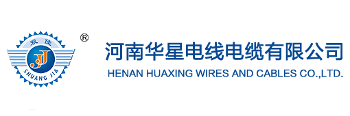 Henan Huaxing Wires and Cables Co.,Ltd.